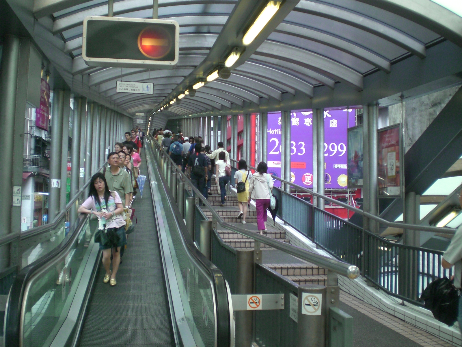 Hong Kong Central-Mid-Levels escalators (1)